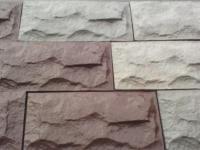 Плитка тротуарная Колотый камень Разм.250*128*15 мм