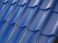 "Металлочерепица монтеррей""синяя RAL 5005 размер 2250*1180*0,45мм"""