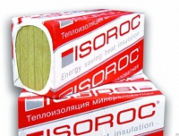 ИЗОРОК ультролайт Пл-33 разм.1200*600*50мм, 5,76м2 (8 плит)