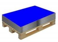 Гладкий лист  синий RAL 5005 разм.1250*2000*0,4мм в пленке