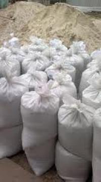 Песок речной россыпь 0,5дм3 мешок (большой)