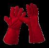 Краги цельноспилковые с подкладкой (красные)