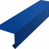 Ветровая планка синяя на крышу RAL-5005 L 2000мм