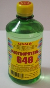 Растворитель 646 ЯСХИМ 0,5л Новгород