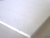 ГВЛВ (гипсоволокно) размер 2500*1200*12,5мм (3кв.м)