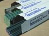 Электроды МГМ-50К D-3мм, 4кг