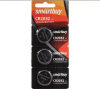 Батарейка Литий эл.питания SmartbuyR2032/5B(100/4000)(SBBL-2032-5B)Таблетка