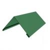 Конек на крышу зеленый (обычный)  50*50*2000мм