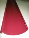 Желоб сливной вишневый RAL 3005 L 1250*125мм.